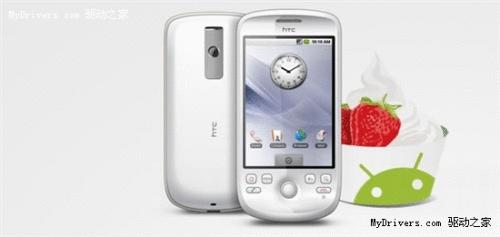 HTC Magic老矣?即将获得Android2.2升级