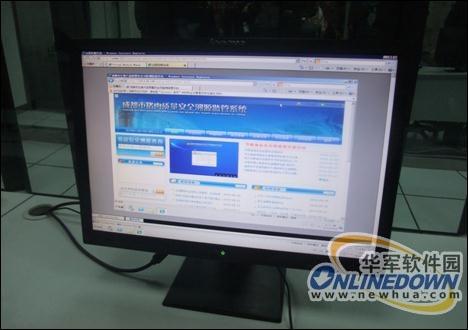 孙建东:微软做云计算已超过15年