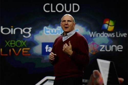 微软CEO:微软已不再激进地在新技术上投资
