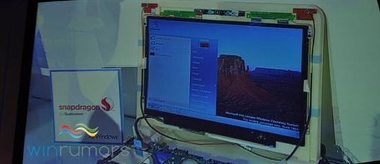Windows 8首个官方版本曝光