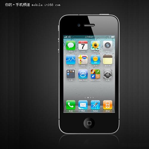 iPhone什么是:有锁、无锁、签约、解锁、越狱、激活