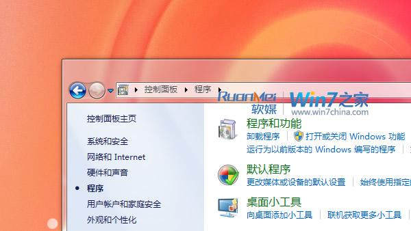 Windows7和Mac OS X间共享打印机