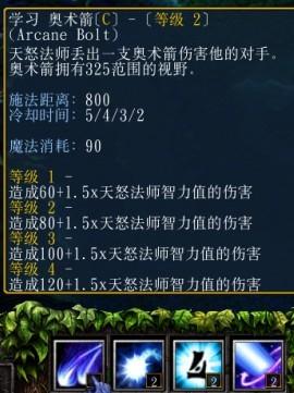 6.73新英雄最全技能介绍