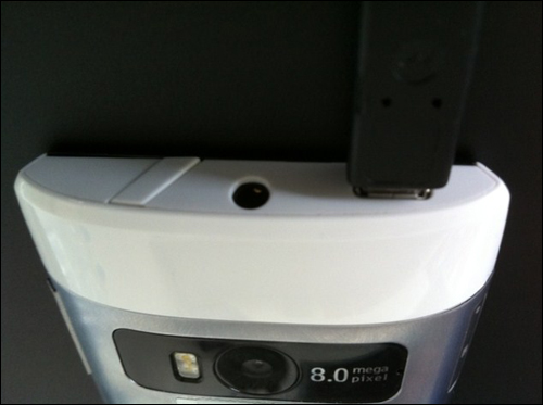 防水+四扬声器 诺基亚X7细节再度曝光