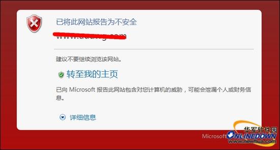 提供下载微软IE9正式版发布,新版首发评测