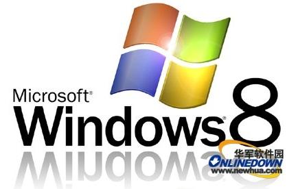 未发布,Windows 8泄漏版已遭破解