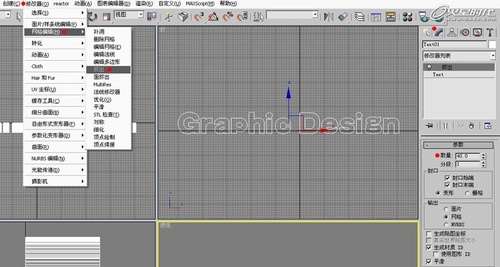 PS打造新锐视觉的文字主题效果