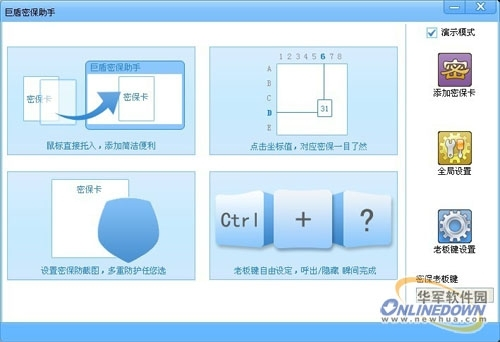 小心游戏中传播的文件,QQ截图.exe是什么?