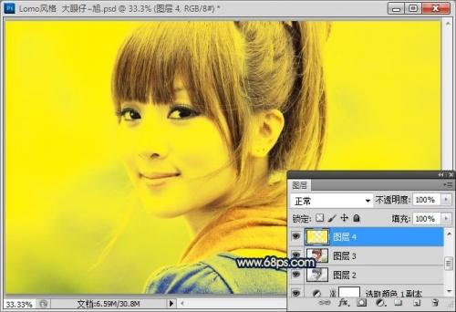 Photoshop打造经典LOMO非主流图片