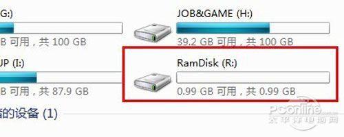 内存让PS提速,打开RAMDISK仅需12秒