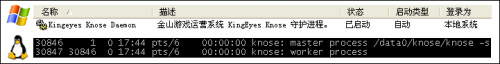 打不开的exe服务浅谈Windows远程桌面的那点事