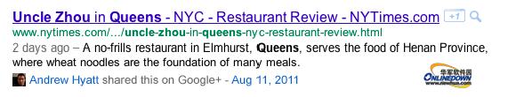 Google宣布改进搜索结果 誓与Bing竞争到底