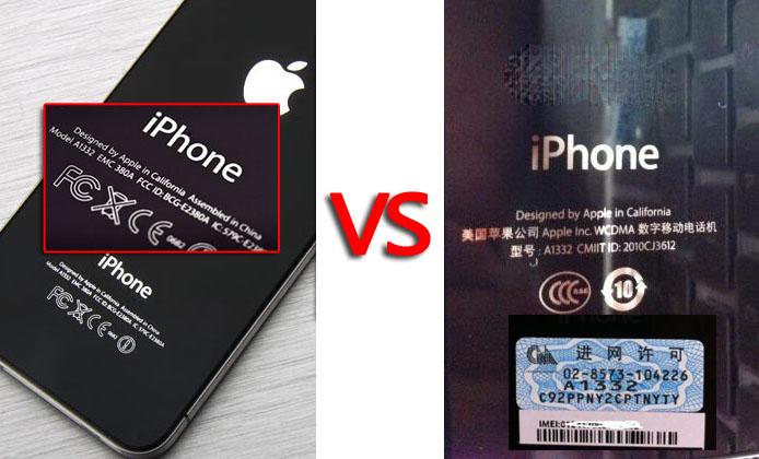 教你鉴别iphone4真假小技巧