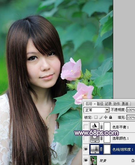 PS调出写真人物图片甜美的青紫色