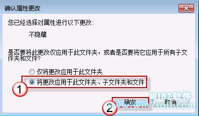 win7中开始菜单里的程序菜单不见不显示的恢复方法