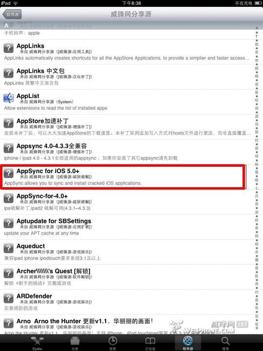 Windows版iPhone 4S/iPad 2完美越狱教程