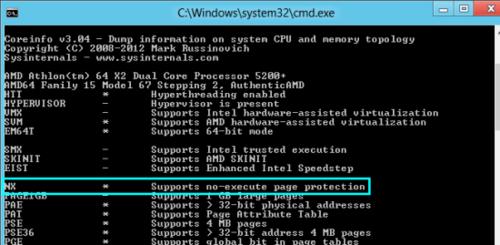 机神高手教你怎样启用Hyper-V运行WP8模拟器