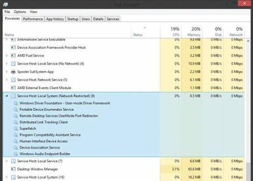 10件让人对Windows 8又爱又恨的理由