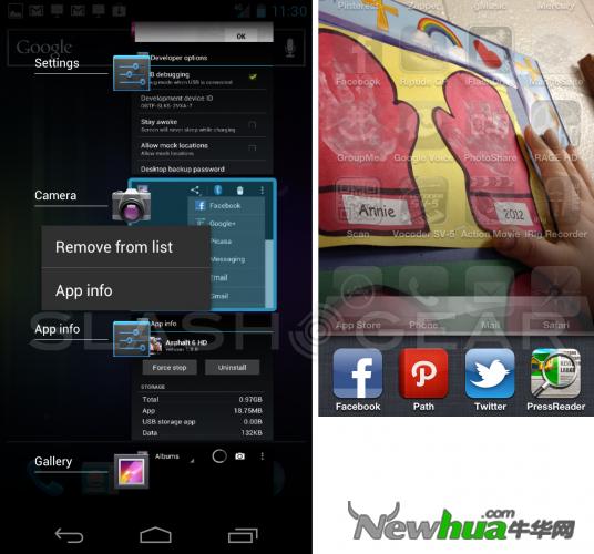 Android 4.0 vs. iOS 5 两大移动平台八点对比