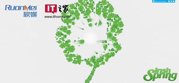 微软为测IE10配Win8上线HTML5网站Irish Spring