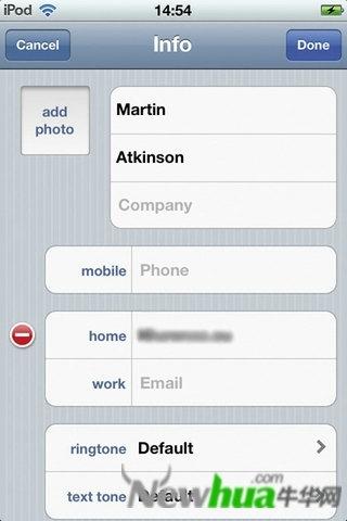 你知道苹果iOS 5中的 iMessage作用吗,看看iMessage解析