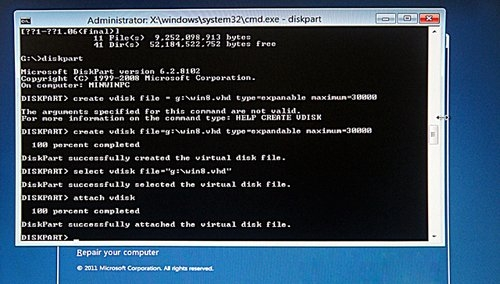 教你双系统Win7Win8 笔记本安装详解