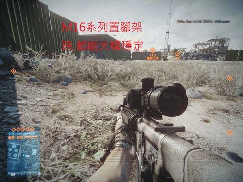 (战地3)10把步枪-改成狙击 3把AR 2把狙击散弹