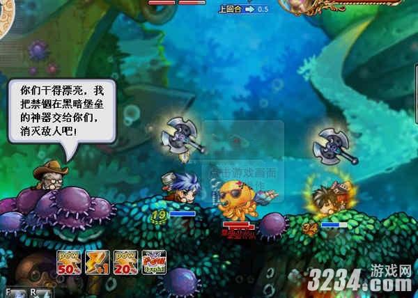《弹弹堂》boss技能副本三师徒试炼副本全攻略