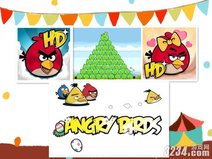 iPadHD版本《愤怒的小鸟HD》全攻略
