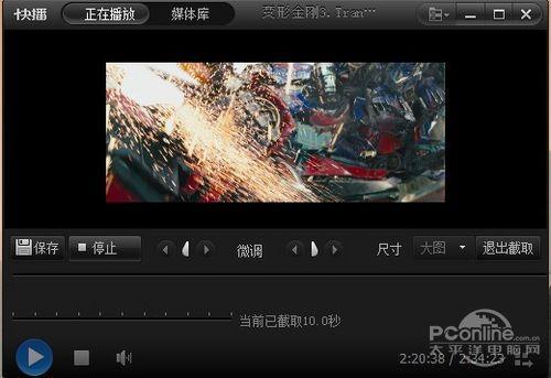 将电影变QQ表情?