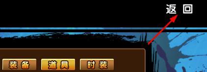《造梦西游3》使用强化石打造最强装备图文教程。