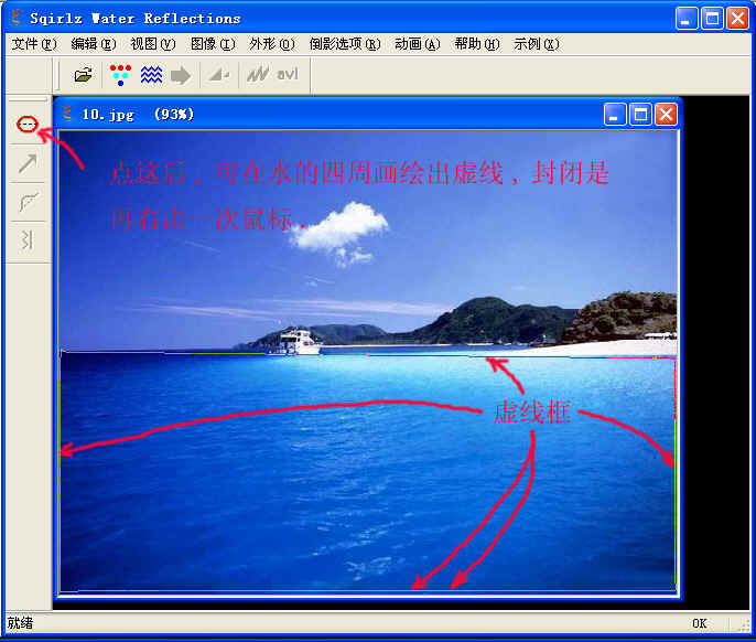 用flash水波制作器:制作形象逼真的水波动画。