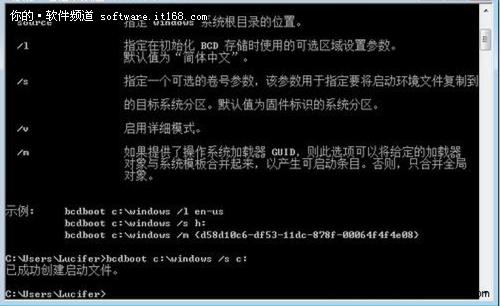 如何删除win7系统下100M隐藏分区。