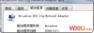 无线网络连接上但上不了网的全面剖析