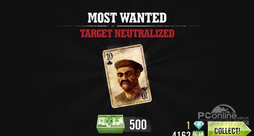 四人佣兵团,Win8上最刺激的枪战游戏之一