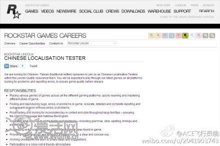 业界良心!GTA 5或将同步推出官方中文版