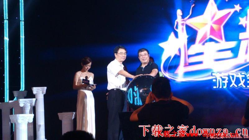 2013星耀360游戏盛典晚会现场