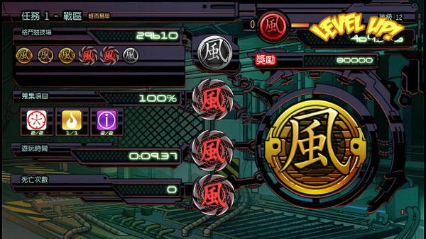剑勇传奇忍者龙剑传Z怎么无限技能点 无限技能点教程