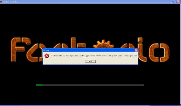 异星工厂游戏报错怎么办 游戏进不了报错解决方法