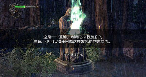 恶魔城暗影之王怎么连击 连续技展示教程视频攻略