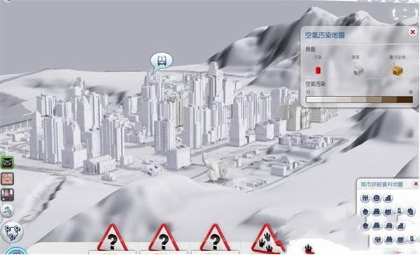 模拟城市5空气污染怎么办 模拟城市5空气污染解决攻略