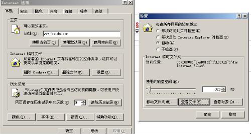 教你如何快速破解QQ空间相册密码