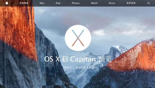 苹果OS X启用新版中文字体:苹方