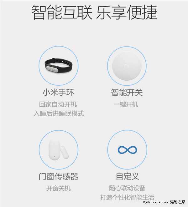 2699元!小米联合美的打造的青春智能空调正式开卖