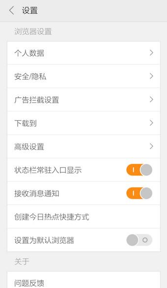 猎豹浏览器怎么登录账号?猎豹浏览器登陆账号方法