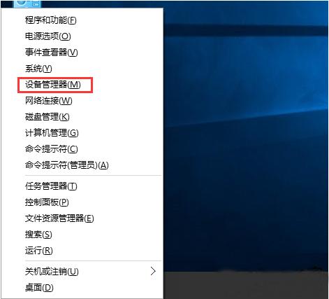 如何处理Win10更新驱动导致设备出现异常现象?