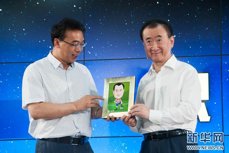 王健林:根本不存在所谓互联网思维