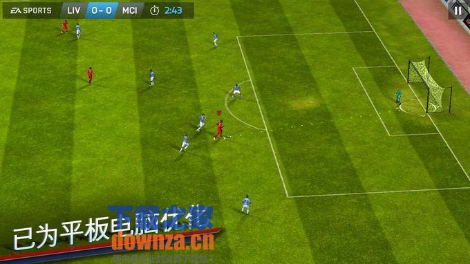 FIFA 14_FIFA 14安卓版下载_FIFA 14iPhone版