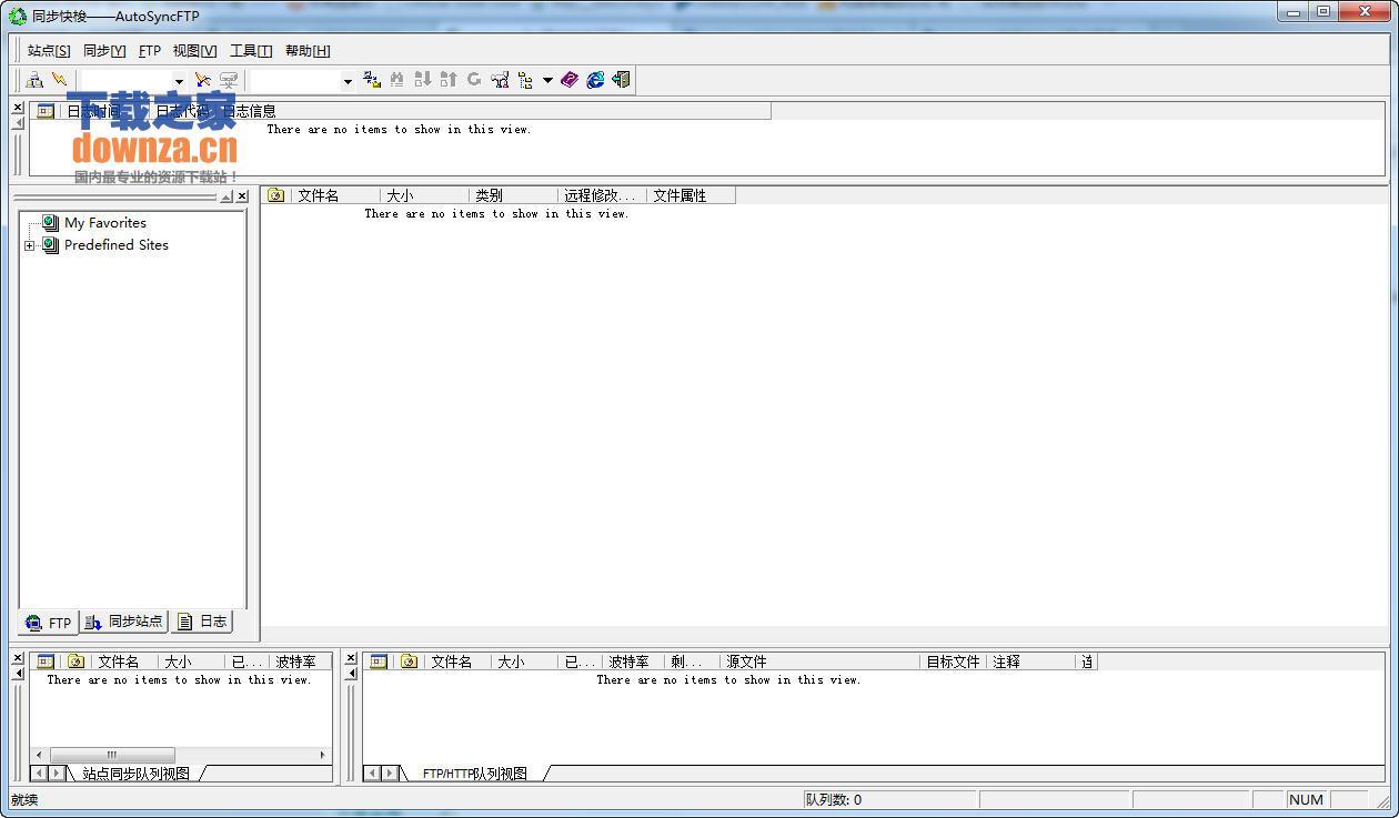 FTP自动上传工具(AutoSyncFTP)