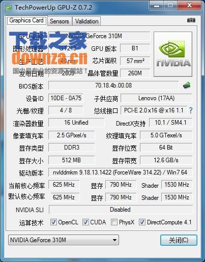 GPU-Z(GPU识别工具)